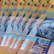 Stock Photo: AustraliBank Note