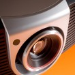 home theater projector — Stock Photo