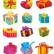Royalty-Free Stock Vector Image: Presents
