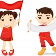Royalty-Free Stock Vector: Two chinese kids