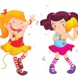 Performing children — Stock Vector