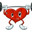 Stock Vector: Heart lifting weights