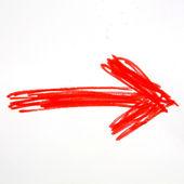 The arrow — Stock Photo