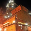 Stock Photo: Steel industry at night