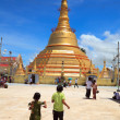 Stock Photo: Myanmar at Botataung Pagoda, Yangon (Rangoon), Myanmar