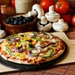 Vegan Pizza — Stock Photo #10530163