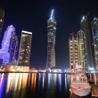 Night scene at Dubai Marina, United Arab Emirates - Stock Photo