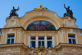 Prague palace frontage — Stock Photo