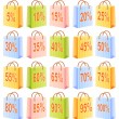 Shopping bags and discount — Stock Vector