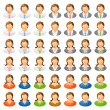 Human icon set — Stock Vector #9928047