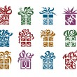 Gift boxes — Stockvector #10021082