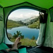 View from the tent — Stock Photo