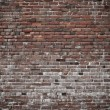 Royalty-Free Stock Photo: Grunge Old Brick Wall