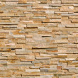Layered Multi Colored Stone Background — Stock Photo