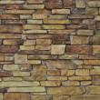 Multi Color Stone Wall used for Background — Stock Photo #10027919