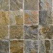 Stock Photo: Multi Color Stone Tiles