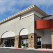 Stock Photo: Shopping Center Strip Mall