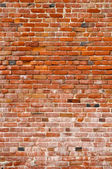 Red Grunge Brick Background — Stock Photo