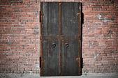 Scary Steel Door — Stock Photo