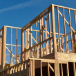 Stock Photo: Two Story Home Under Construction