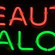 Beauty Salon Neon Sign — Stock Photo