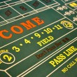 Craps Table located in a Casino — Stock Photo #10364967