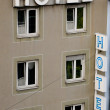 Stock Photo: Hotel Signs in Western Europe