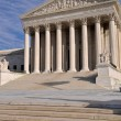 US Supreme Court Building in Washington DC — Stock Photo #10413102