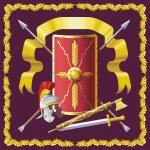 Постер, плакат: Roman armament