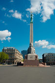The Freedom Monument in Riga — Stock Photo