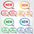 Set of speech bubbles — Stock Vector #10046866