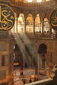The Hagia Sophia (Ayasofya) , Istanbul, Turkey — Stock Photo