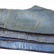 Stock Photo: Folded jeans