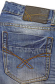 Jeans pocket — Foto de Stock