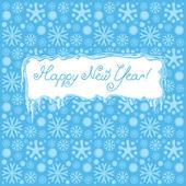 Happy New Year — Stok Vektör