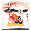 Sushi herons — Stock Vector