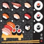 Menu for Sushi — Stock Vector