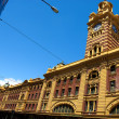Flinders Train Station — Stock Photo