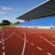 Running track — Stock Photo #10266338