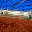 Running track — Stock Photo #10266448