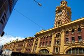 Flinders Train Station — Stock Photo