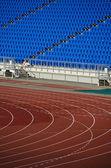 Athletics track — Stock Photo