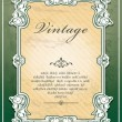 Vintage frame template (11) — Vector de stock