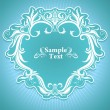 Royalty-Free Stock Vector Image: Vintage frame design 26