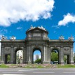Stock Photo: Puertde Alcala