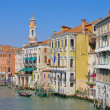 Venedig Kanal - Venice canal 07 - Stock Photo