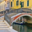 Royalty-Free Stock Photo: Venice canal 06
