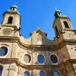 Innsbruck cathedral 02 — Stock Photo #10301413