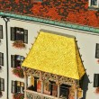 Innsbruck Golden Roof 07 — Stock Photo