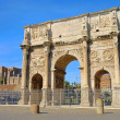 Stock Photo: Rome Arch of Constantine 01